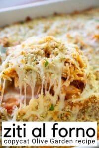 ziti al forno in serving spoon with text reading ziti al forno copycat olive garden recipe